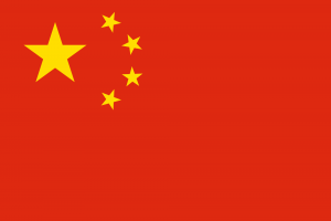 Chinese government to clamp down on miners